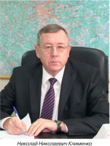 Н.Н. Клименко