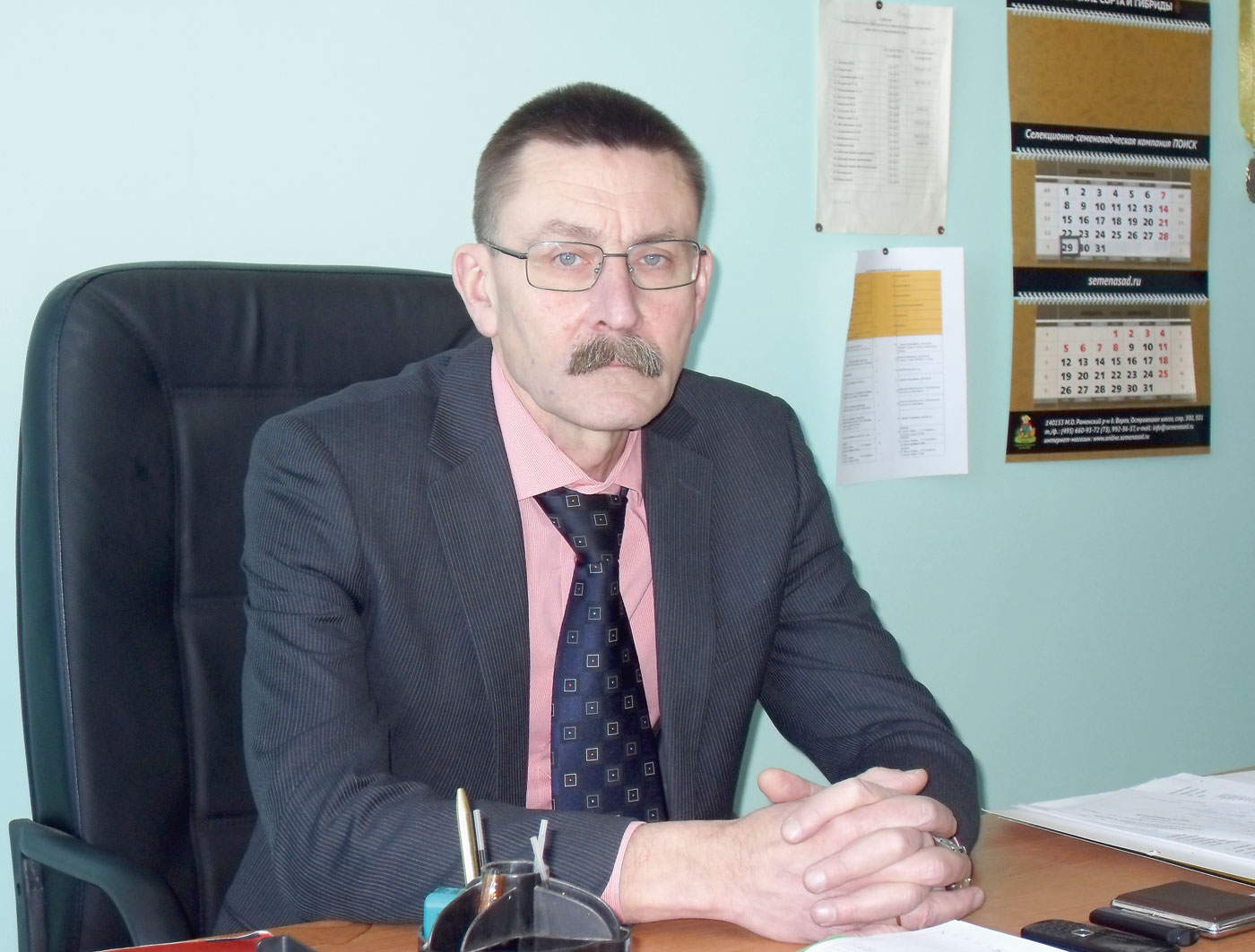 доктор с.– х. наук,профессор В. И.Леунов